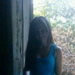 Анастасия, 20 лет, Ковылкино