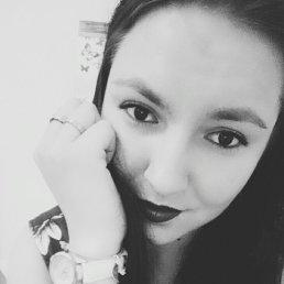 Наталья, 28 лет, Элиста