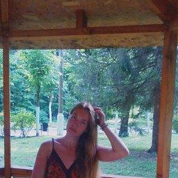 Yulia, 23 года, Серпухов