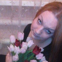 Анастасия, 27 лет, Северск