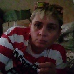Марина, 40 лет, Рубежное
