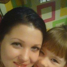 Ольга, 29 лет, Киселевск