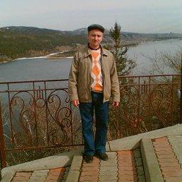 Виктор, 36 лет, Красноярск