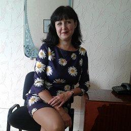 Оксана, 44 года, Павлоград