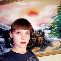 Ирина, Великий Новгород, 25 лет