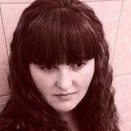 Елена, 30 лет, Луганск