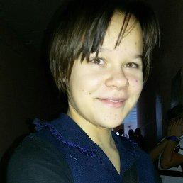 Оксана, 16 лет, Нагорск