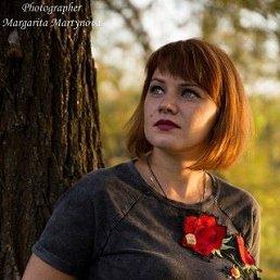 Кристина, 29 лет, Ливны