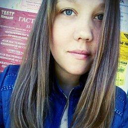 Алёна, 24 года, Лысьва