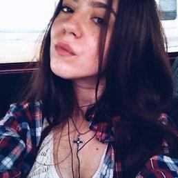 Ксения, 22 года, Феодосия