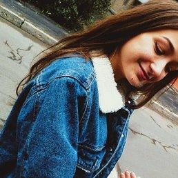 Елизавета, 17 лет, Мелитополь