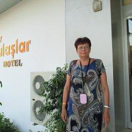 галина, 57 лет, Карталы
