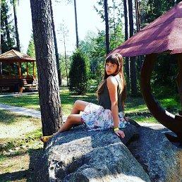 Ирина, Смоленск, 17 лет
