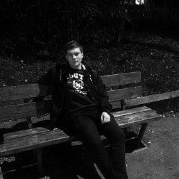 Макс, 21 год, Красноармейск