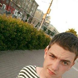 Валентин, 26 лет, Пограничный
