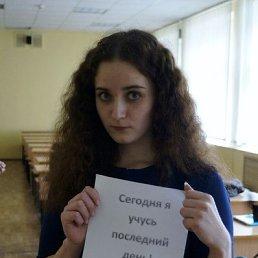 Алена, 26 лет, Тутаев
