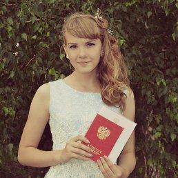 Светлана, 18 лет, Купино