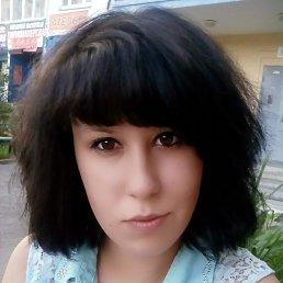 Екатерина, 24 года, Чехов