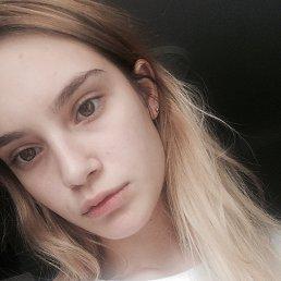 Валерия, 22 года, Ухта