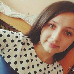 Леська, 20 лет, Ужгород