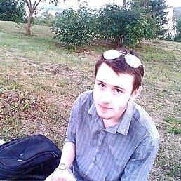 Zalviel, 20 лет, Днепродзержинск
