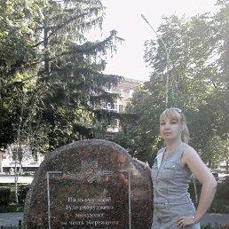 Алла, , Кировоград