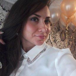 Dinara, 36 лет, Екатеринбург
