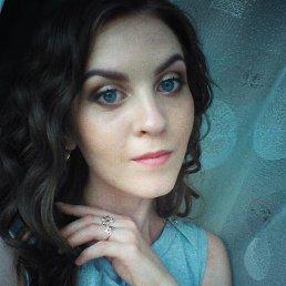 Надя, 24 года, Киселевск