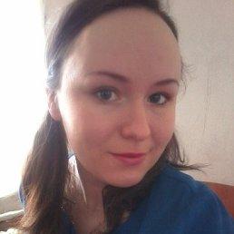 Дарья, 29 лет, Зея