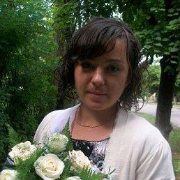 марина, 27 лет, Володарск