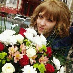 Наташенька, 29 лет, Химки