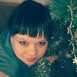 Оксана, 29 лет, Киселевск