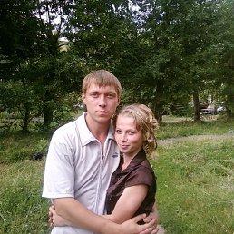 Эрнест, 29 лет, Артемовский
