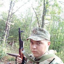 Виталий, 26 лет, Ладыжин