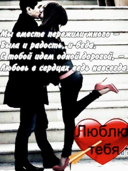 Таджикские картинки про любовь с надписями со смыслом