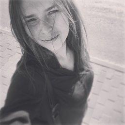 Елена, 30 лет, Унеча