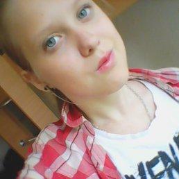 Настя, 17 лет, Еманжелинск