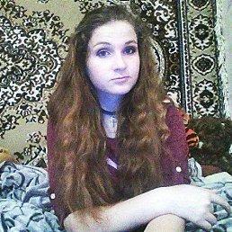 Екатерина, 21 год, Первомайск