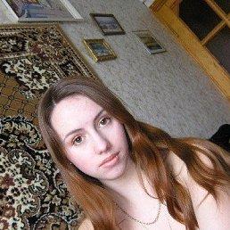 Оксана, 28 лет, Петровск