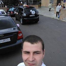 Денис, , Павловский Посад