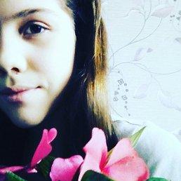 Анастасия, 17 лет, Новошахтинск