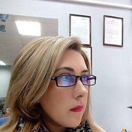 Елизавета, 37 лет, Тула
