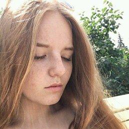 Марина, 24 года, Полтава