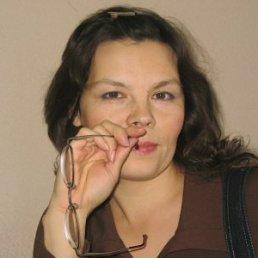 Татьяна, 45 лет, Килемары
