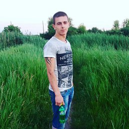 Дмитрий, , Красноармейск