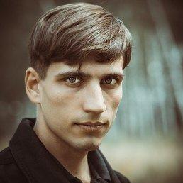Алексей, 29 лет, Трехгорный