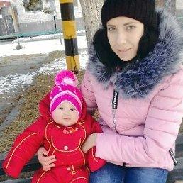Наталья, 24 года, Новый Ургал