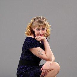 Наталья, 29 лет, Шумиха