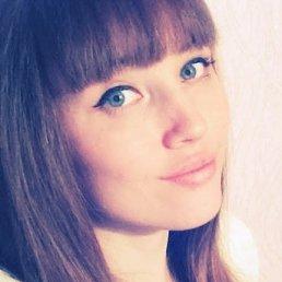 Глория, 28 лет, Янаул