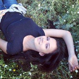 Наталия, 24 года, Петровск